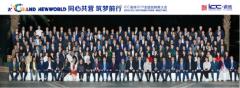 "ICC瓷砖2019年全国经销商大会暨北美ICC40周年启动盛典""完"