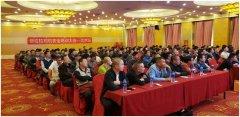 货拉拉北京举办培训大会 行驶安全第一位