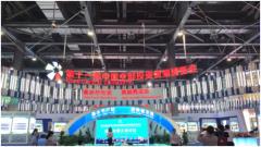 章管家亮相第十一届中部博览会 智能印章驱动企业转型