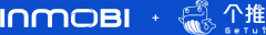 InMobi与个推签署战略合作备忘录,深度拓展数据与流量合