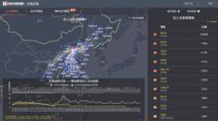 百度地图发热门诊、疫情小区地图获赞,这一波科技抗疫