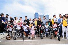 """在家趣运动!WeCycle趣骑公益线上赛,让更多孩子成就"""""""