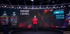 联想智慧服务营收突破50亿 低调领跑联想中国智能物联转