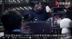 百度AI短视频自动合成平台也太会了吧,AI合成视频报道