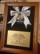第十五届中国最佳公共关系案例大赛颁奖盛典在北京隆重