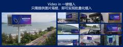 爱奇艺Video-in产品全新升级,以技术打造AI植入广告行业