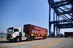 天津市还成立了工业互联网专项工作组,建成了滨海工业