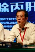 助力健康中国2030,消除丙肝威胁,共创没有肝炎的美好