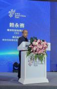 关注智博会:峰米科技发布旗舰新品峰米4K激光家庭影院