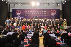 刘文卿、周莫默夺冠 2020中国飞镖公开赛-临汾·侯马站顺