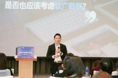 国双石承泰:知识图谱赋能社交洞察,助力品牌新增长