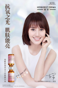 典萃独立升级,袁泉担任首位代言人,展示品牌新形象