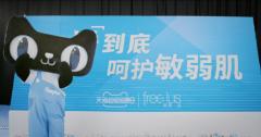 天猫超级品牌日地铁广告的成功之处分析