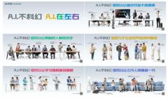 科大讯飞创新数字化营销模式,2项目荣获金鼠标大赛金